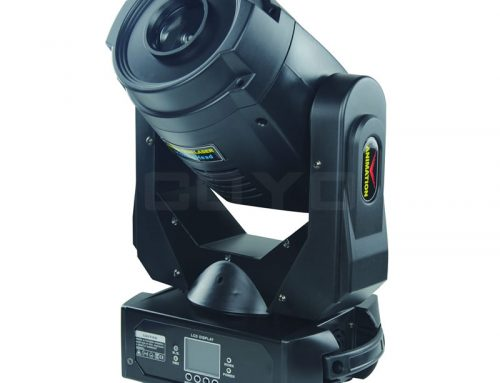 LMH-2000 2W/4W RGB Moving Head Laser